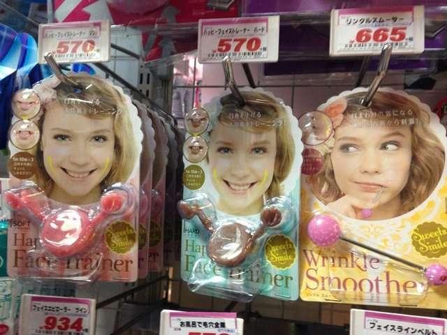 Воины красоты: самые странные бьюти-приспособления из Азии