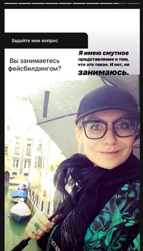Пока нет: Эвелина Хромченко ответила на вопрос о пластических операциях