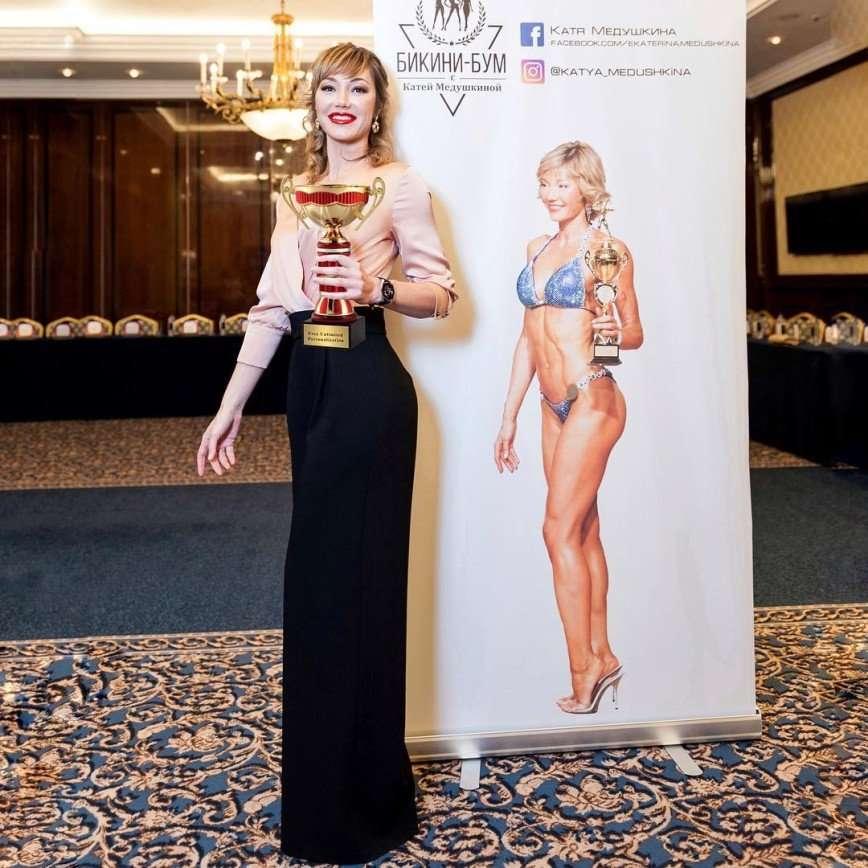 Екатерина Медушкина рассказала, как очистить организм после переедания