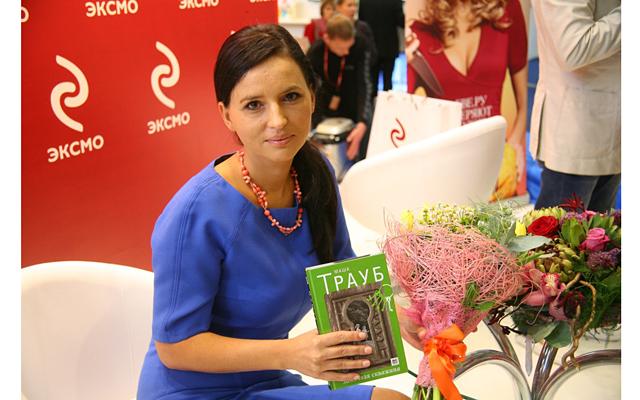 Маша Трауб на ММКВЯ-2012