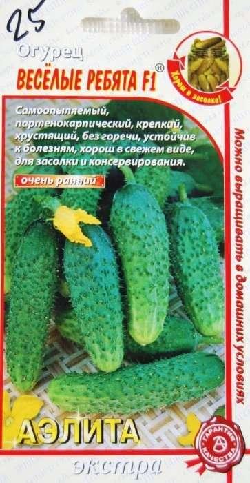 Покупаем семена - огурцы